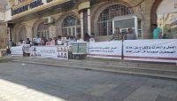 تعز.. وقفة احتجاجية تضامنية مع الصحفيين المختطفين ضد خذلان الحكومة والمبعوث الأممي