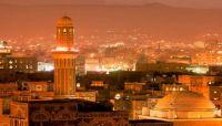 مليشيا الحوثي تحول مسجداً في صنعاء إلى مقيل للقات ومسكن لمسلحيها