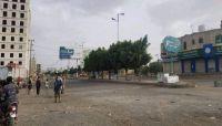 مقتل طفل وإصابة والدته بانفجار عبوة ناسفة في مقلب للقمامة بصنعاء