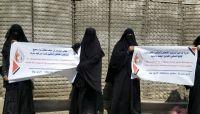 """""""أمهات المختطفين"""" تجدد المطالبة بالإفراج عن الصحفيين المختطفين في سجون الحوثي"""