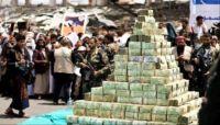 مركز بحثي: ضريبة الخُمس الحوثية تشكل أساساً لإعادة الاستعباد الاجتماعي