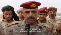 الدفاع والأركان تنعيان قائد اللواء 110 العميد عبد العزيز حنكل