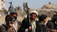 بعد تزايد معدل انتشارها.. ناشطون: الجريمة في صنعاء صناعة حوثية