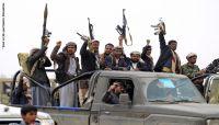 الجوف.. المليشيا الحوثية تنفذ عملية نهب واسعة للمؤسسات الحكومية بالحزم