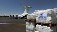 على خلفية فساد.. منظمات ووكالات إغاثية أممية تعلق العمل مع الحوثيين بصنعاء
