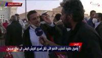 بالفيديو: الصحفيون المفرج عنهم يوجهون رسالة للعالم بشأن زملائهم الأربعة في سجون الحوثيين
