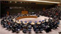 مجلس الأمن يدعو إلى وقف تصعيد (الحوثية) على محافظتي مأرب والحديدة