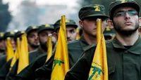 مكافأة أمريكية لمن يدلي بمعلومات عن قائد القوات الخاصة لحزب الله في سوريا واليمن