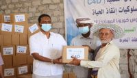 المهرة.. توزيع أكثر من ألف حقيبة صحية على النازحين والمهمشين