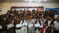 مؤسسة المخلافي تكرم 66 من الأسرى والمختطفين المحررين من سجون الحوثيين
