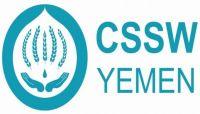 جمعية (CSSW) تستنكر استخدام مليشيا الحوثي لشعارها لتضليل المنظمات الدولية