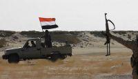 الجيش يحرز مكاسب ميدانية نوعية شرق حزم الجوف