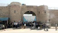 مليشيات الحوثي تعاود الاعتداء على مختطفات في مركزي صنعاء