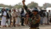 """تمويلات المنظمات في صنعاء """"تسيل"""" لعاب قيادات الجماعة وتطيح بـ 8 رؤوس"""