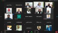 علماء وأكاديميون يمنيون يحذرون من مخاطر تغيير الحوثي لمناهج التعليم ويؤكدون على سبل المواجهة