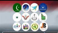 تحالف الأحزاب اليمنية يندد بالإرهاب الحوثي ويدعو لتوحيد الجهود في المعركة الوطنية