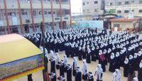 """مدارس """"البنات"""" بصنعاء.. معلمات بلا حقوق ودروس طائفية برعاية """"الزينبيات"""""""