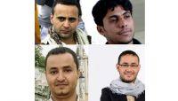 العفو الدولية تشدد على الإفراج فوراً عن الصحفيين الأربعة وإسقاط أحكام الإعدام بحقهم