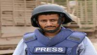 """""""صدى"""" تنعي استشهاد الصحفي الجناني وتدين الهجوم الإرهابي الذي استهدف مطار عدن"""