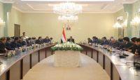 """الحكومة تعقد اجتماعها الأول في عدن ورئيس الوزراء يجدد: """"الحوثية"""" وراء الهجوم"""