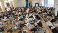 """""""صنعاء"""".. جمعٌّ من المواطنين يحتفون بالذكرى الـ 13 لرحيل الشيخ عبدالله بن حسين الأحمر"""