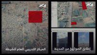"""""""تحقيق مصور"""" ووفق المصادر المفتوحة: (الحوثية) استهدفت مطار عدن بصواريخ طويلة المدى"""