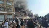 حريق يلتهم محلات تجارية مجاورة لمستشفى الثورة بصنعاء