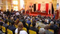 البرلمان يوجه رسالة لمجلسي الشيوخ والنواب الأمريكي بشأن تصنيف الحوثي جماعة إرهابية
