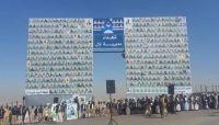 """العاصمة صنعاء تستقبل عامها الجديد بصور """"قتلى"""" عناصر الحوثي"""