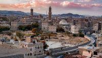 """زيادة جنونية في إيجارات الشقق تثير غضب """"سكان"""" العاصمة والملاك: ضرائب الحوثي السبب"""