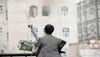 المليشيا الحوثية تختطف معلمة ونجلها من منزلهما في العاصمة صنعاء