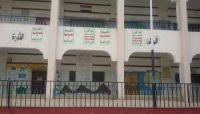 جناية الحوثي على التعليم.. منظمة توثق ما يقارب من 1000 انتهاك بحق العملية التعليمية
