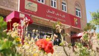"""غليان في (طب الأسنان) بجامعة صنعاء بعد طرد المليشيا لـ """"معيدي"""" الكلية"""