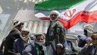 """ما أكده تقرير الخبراء.. طهران تهدد أمن اليمن والحوثي """"ميسر"""" ومنفذ للسياسة الإيرانية"""