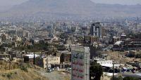 """بعد تكريس سيطرة عائلة """"الحوثي"""" على ملف الأراضي والأوقاف.. تغييرات تطال الأمناء الشرعيين"""