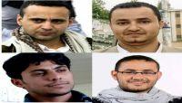 """يمنيون يطالبون الخارجية الأمريكية بموقف حيال قضيةالصحفيين المختطفين في سجون """"الحوثي"""""""