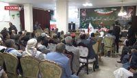 """بإشراف """"إيرلو"""".. مليشيات الحوثي تنظم فعالية بصنعاء لإحياء ذكرى ثورة الخميني الإيرانية"""