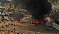 حريق هائل يلتهم مستودعاً لتخزين وقود السوق السوداء التابعة لمليشيات الحوثي بصنعاء