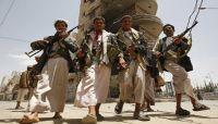 """""""الحوثية"""" تكثف عمليات الحجز التعسفي على منازل معارضين بصنعاء"""