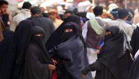 """لا يوم وطني للمرأة في صنعاء.. (الحوثية) تفرض ما تسميه مولد الزهراء وببطش """"الزينبيات"""""""