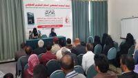 """رائحة الموت.. تقرير حقوقي يكشف تفاصيل مروعة من الانتهاكات الحوثية بحق المختطفين في معتقل """"الصالح"""""""