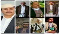 """تصفية الـ """"حوثية"""" لمشائخ طوق صنعاء.. بين مكأفاة نهاية الخدمة وواقع المليشيا """"الهش"""" ودلالات أخرى"""