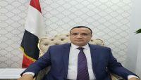 اليمن تشارك في المؤتمر الإقليمي لاستعراض الاتفاق العالمي من أجل الهجرة الآمنة