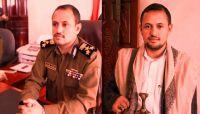 """""""اختطافات وعنف جنسي"""".. مجلس الأمن يدرج قيادي حوثي في قائمة العقوبات على خلفية انتهاكات بحق النساء"""