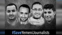 صحفيون للأمم المتحدة: انقذوا زملائنا الأربعة من خطر الإعدام في سجون مليشيات الحوثي