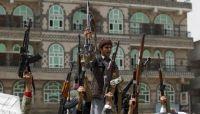 """يقتطع الخُمس.. الحوثي """"المتوكل"""" ينهب مخصصات مفتشي الهيئة العليا للأدوية بصنعاء"""