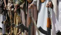لهروبه من جبهات مأرب.. (الحوثية) تصفي شيخاً قبلياً في نهم شرق صنعاء