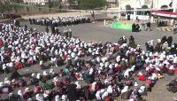 جرائم حوثية جسيمة بحق التعليم..  ستة (أسباب) تجعل من مدارس صنعاء غير آمنة