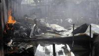 هيومن رايتس ووتش: الحوثيون أحرقوا اللاجئين الأفارقة أحياء ومنعوا إسعافهم