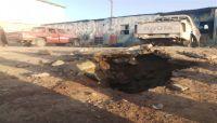 استشهاد وإصابة 11 مدنياً بصاروخ حوثي سقط على سوق شعبي بمأرب